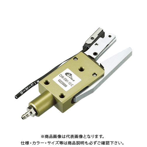 アインツ ランナーチャックEM(近接センサー付) CHK-EM1-12-C
