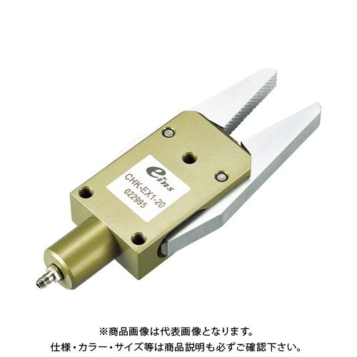 アインツ ランナーチャックEX(センサー無) CHK-EX1-20