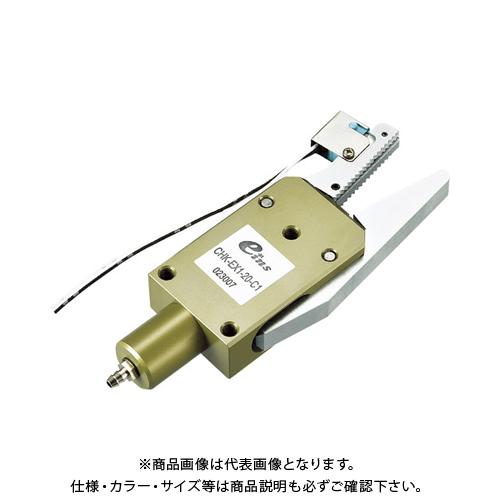 アインツ ランナーチャックEX(リミットSW付) CHK-EX1-20-C1