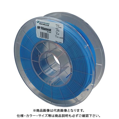 ホッティポリマー HPフィラメント スーパーフレキシブルタイプ 青 BL-500