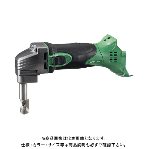 HiKOKI 18Vコードレスニブラ本体のみ CN18DSL-NN