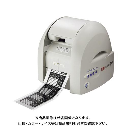 【直送品】MAX ビーポップ CPM-100SH3 IL90194 CPM-100SH3