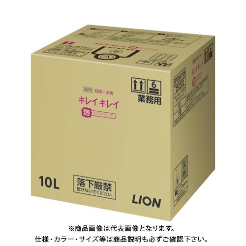 ライオン 業務用キレイキレイ薬用泡ハンドソープ 10L (1箱入) BPGHA10M