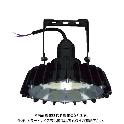 日立 高天井用LEDランプ アームタイプ 一般形 BME11AMNC1