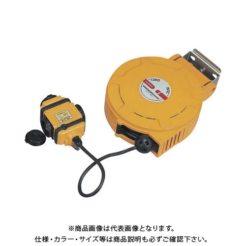 ハタヤ コードマック 三相200V 20A 13m CLD-132