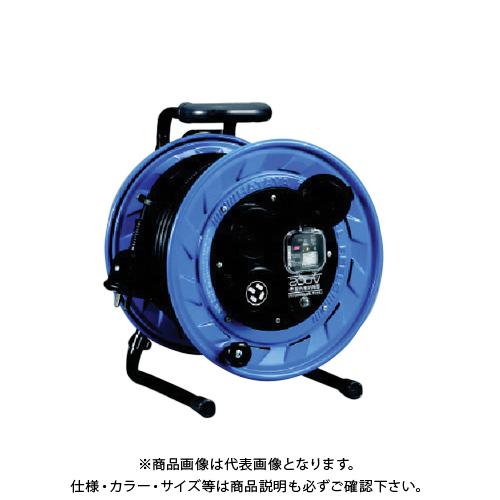 ハタヤ 三相200V屋外用コードリール 30m 3.5mm ブレーカー付 BFS-332M