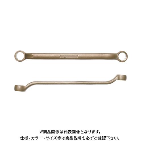 AC1921B AmpcoAmpco 防爆ダブルボックスエンドレンチ19x21mm AC1921B, ハダノシ:f53dfb9f --- officewill.xsrv.jp