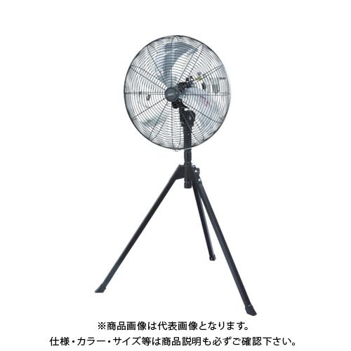 【直送品】ナカトミ 50cmエアーファン三脚スタンド式AF-50S AF-50S