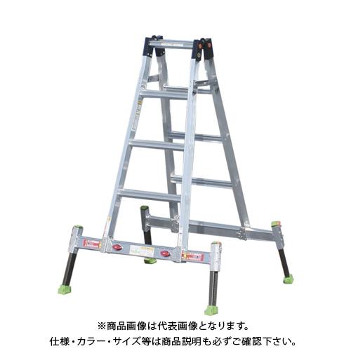 【直送品】ナカオ アウトリガー一体式専用脚立 ダン吉 AN-150 AN-150
