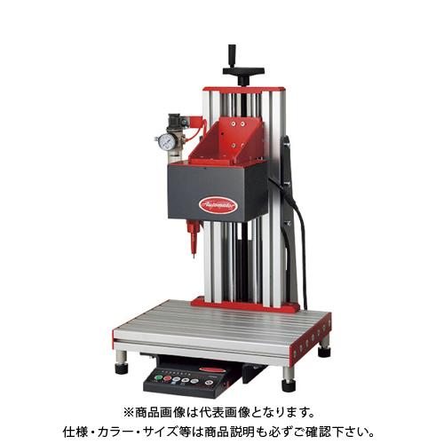 【個別送料3000円】【直送品】TOSMAC ドット刻印機 ADP5090/AC250
