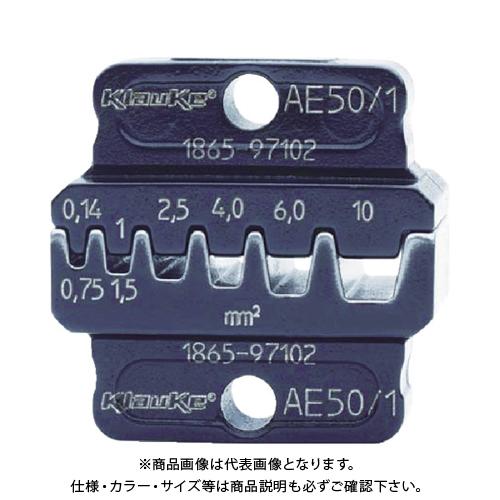 クラウケ 専用ダイス フェルール用 0.14~10sq AE501