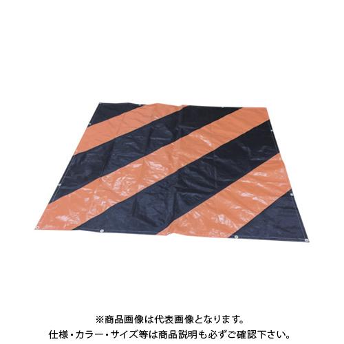 【直送品】旭 注意喚起シート AS-1010SW