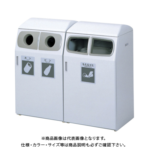 【運賃見積り】 【直送品】 KAWAJUN サニーボックス120-CD カン・ビン AA662