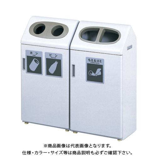 【運賃見積り】 KAWAJUN もえないゴミ AA657 分別ボックスS45G-BB 【直送品】