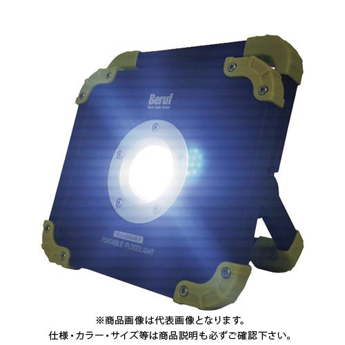 ミツトモ ポータブル投光器 87225