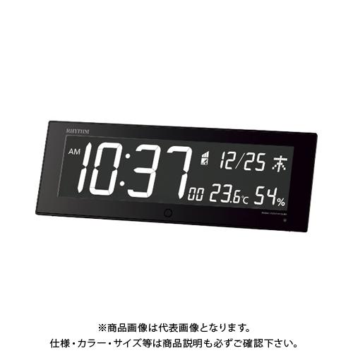RHYTHM リズム 電波時計(掛置兼用) 8RZ184SR02