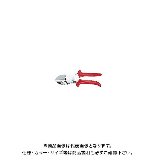 KNIPEX アンビル型ハサミ 200mm 9455-200