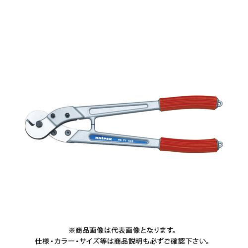 KNIPEX 9571-445 ケーブルカッター 9571-445