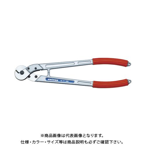 KNIPEX 9571-600 ケーブルカッター 9571-600