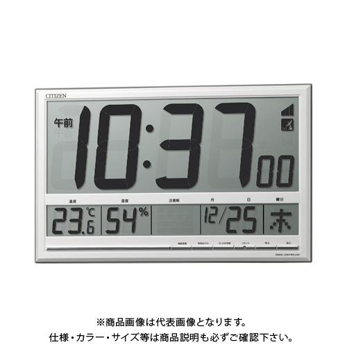 シチズン シチズン 電波時計(掛置兼用) 8RZ200-003