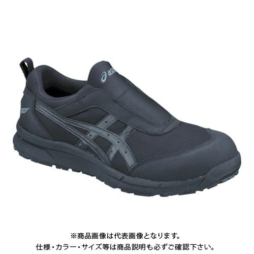 アシックス ウィンジョブCP204 ブラックXブラック 22.5cm FCP204.9090-22.5