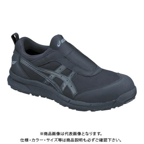 アシックス ウィンジョブCP204 ブラックXブラック 26.5cm FCP204.9090-26.5