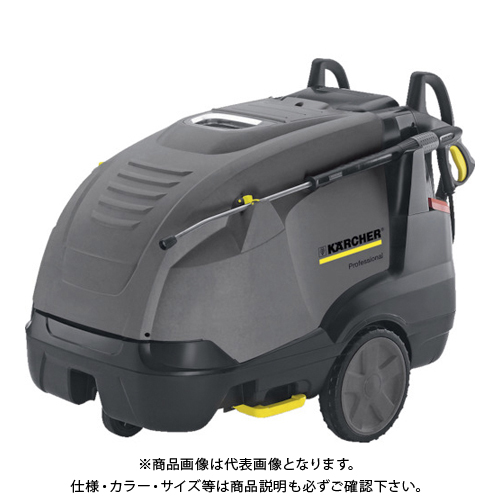 【運賃見積り】 【直送品】 ケルヒャー 業務用温水高圧洗浄機 HDS 10/19 M 60HZ G