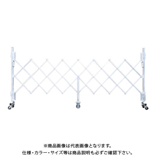 【運賃見積り】【直送品】ピカ 簡易アルミキャスターゲート GTO-30