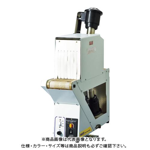 白光 ヒーティングマシンFV-101 100V 平型プラグ FV101-81