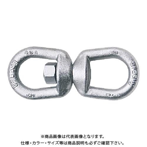 【運賃見積り】【直送品】クロスビー 両型スイベル G402-19