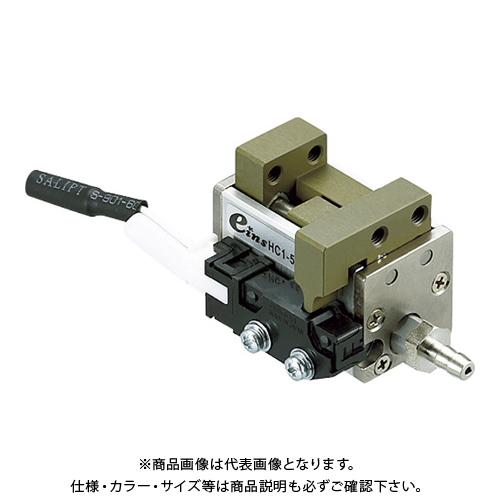 アインツ 平行チャック・単動・5ST HC1-5S-C1