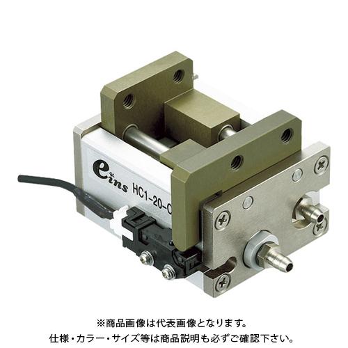 アインツ 平行チャック・複動・20ST HC1-20-C1