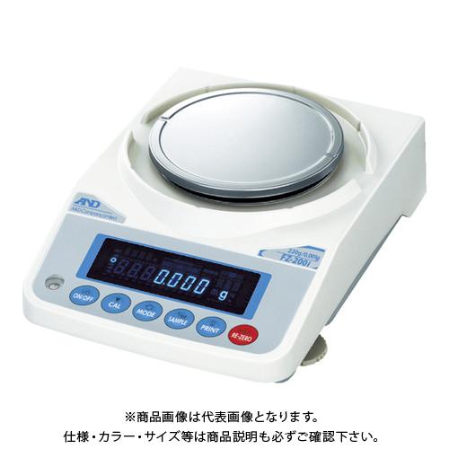 【直送品】A&D 校正用分銅内蔵汎用天びん FZ200i 一般校正付 FZ200I-JA-00A00