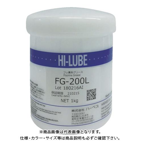 【直送品】ハーベス フッ素系グリース ハイルーブ FG-200L FG-200L-1KG
