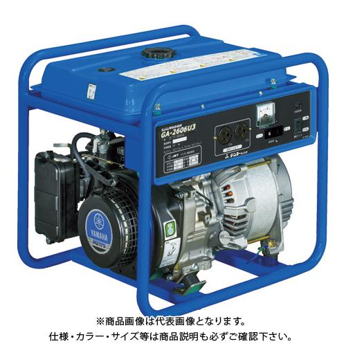 【直送品】デンヨー 小型ガソリンタイプ発電機 GA-2606U3