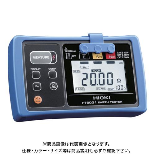 HIOKI 接地抵抗計 FT6031-03 書類3点付 FT6031-03SYORUI3TENTUKI