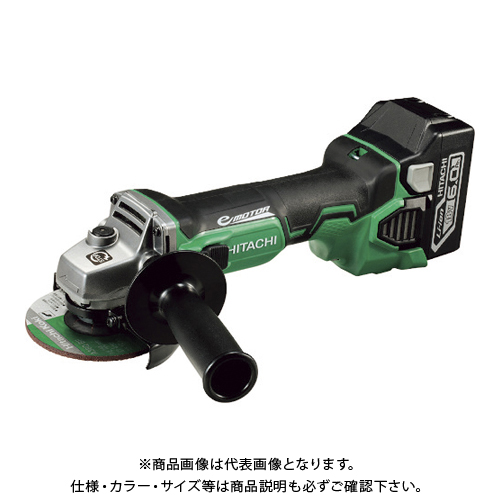 G18DBBVL-LYPK HiKOKI ブレーキ付 18Vコードレスディスクグラインダ6.0Ah