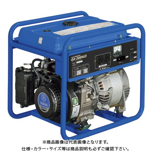 【直送品】デンヨー 小型ガソリンタイプ発電機 GA-2605U3