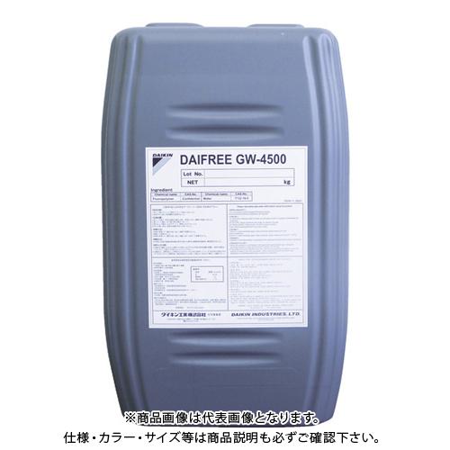 【直送品】ダイキン ダイフリー GW-4500 GW-4500-15KG