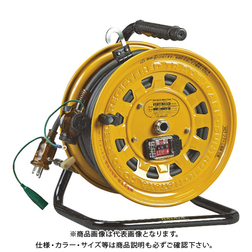 ハタヤ 逆配電型ブレーカーリール テモートリール 単相100Vアース付30+3m GB-130K