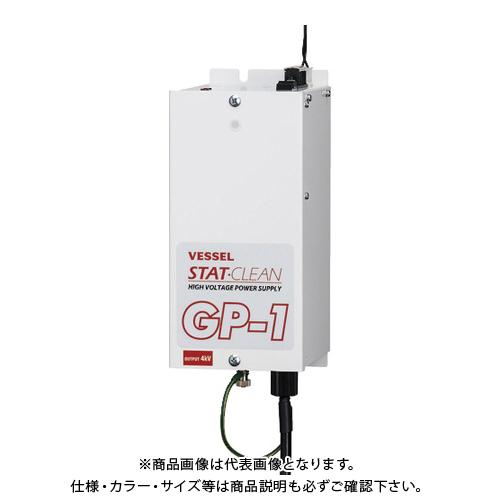 【直送品】ベッセル 高圧電源ユニット GP-1 4kV GP-1 4KV