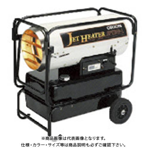 【直送品】オリオン ジェットヒーター(Eシリーズ) HPE310-L
