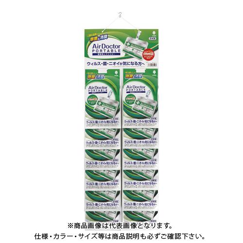 novopin 携帯用エアドクター消臭剤台紙セット K-2491