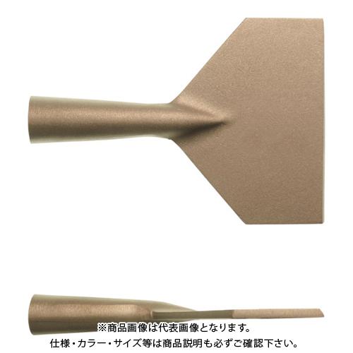 Ampco 防爆スクレーパー柄なし 125mm JG0125B