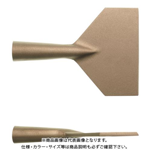Ampco 防爆スクレーパー柄なし 150mm JG0150B