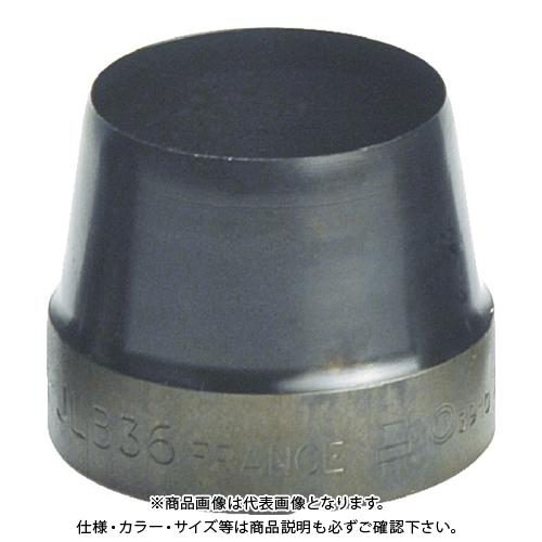 BOEHM 穴あけポンチ JBL56 56mm JLB56