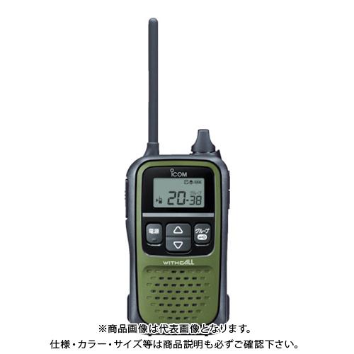 アイコム 特定小電力トランシーバー IC-4110 ダークグリーン IC-4110G