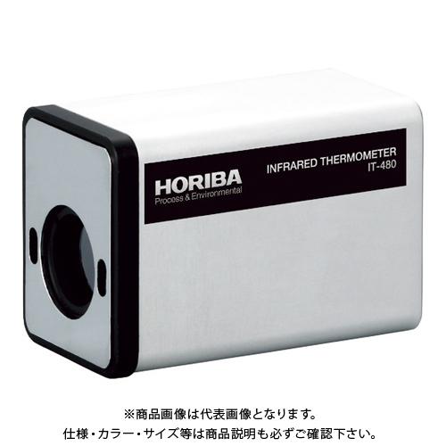 堀場 放射温度計 微小スポットタイプ IT-480S