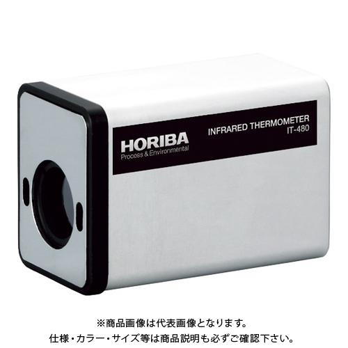 堀場 放射温度計 小スポットタイプ IT-480L