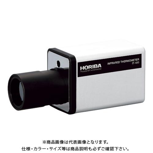 堀場 放射温度計 狭視野タイプ IT-480P